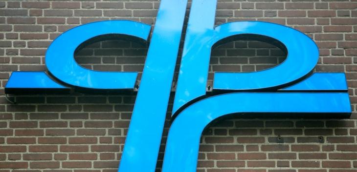 CBR Zoetermeer opent op 14 mei